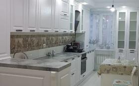 1-комнатная квартира, 45 м², 5/9 этаж посуточно, 12мкр 51 за 12 000 〒 в Актобе, мкр 12
