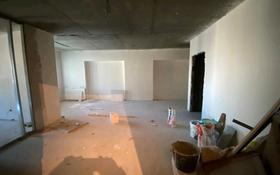 2-комнатная квартира, 61 м², 19/20 этаж, Абая 45/1 за 17 млн 〒 в Нур-Султане (Астана), Сарыарка р-н