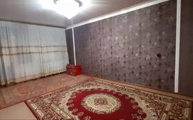 3-комнатная квартира, 59.5 м², 7/9 этаж, Сандригайло 57 за 12 млн 〒 в Рудном