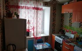 2-комнатная квартира, 45 м², 3/5 этаж, улица Олега Тищенко 21 за 5 млн 〒 в Темиртау