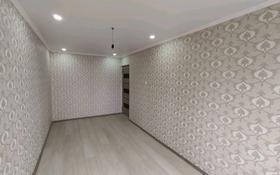 2-комнатная квартира, 46 м², 3/5 этаж, проспект Республики 18 за 15 млн 〒 в Шымкенте