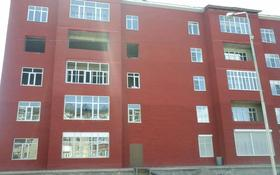 4-комнатная квартира, 190 м², 2/5 этаж, Мкр. новый каратал за 55 млн 〒 в Талдыкоргане