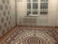 3-комнатная квартира, 80 м², 7/9 этаж помесячно