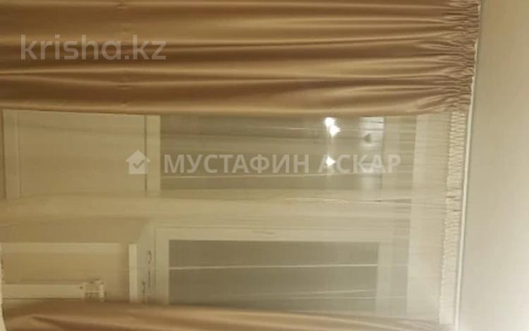3-комнатная квартира, 87 м², 3/9 этаж, Бауыржана Момышулы 2/10 за 38.5 млн 〒 в Нур-Султане (Астана), Алматы р-н