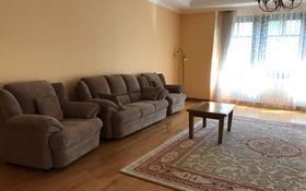 4-комнатная квартира, 255 м², 2/5 этаж на длительный срок, Достык 276/10 за 840 000 〒 в Алматы