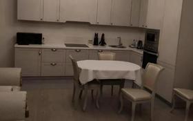 2-комнатная квартира, 75 м², 4/16 этаж помесячно, Назарбаева 223 за 400 000 〒 в Алматы