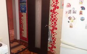 2-комнатная квартира, 52 м², 1/5 этаж, Утепова за 15.3 млн 〒 в Усть-Каменогорске