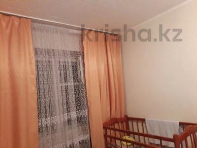 2-комнатная квартира, 45 м², 5/5 этаж, Независимости 12/1 за 7.5 млн 〒 в Усть-Каменогорске — фото 2