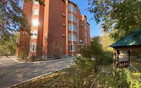 3-комнатная квартира, 170 м², 5/6 этаж, Мажита Жунисова 200 за 32 млн 〒 в Уральске
