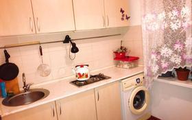 2-комнатная квартира, 45 м², 4/5 этаж, мкр Тастак-2, Мкр Тастак-2 29 за 20.5 млн 〒 в Алматы, Алмалинский р-н