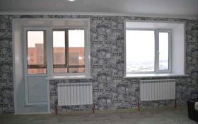 1-комнатная квартира, 46 м², 8/9 этаж, улица Жамбыла Жабаева за 17.3 млн 〒 в Петропавловске