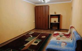 1-комнатная квартира, 43 м², 1/5 этаж посуточно, Жубановых 302 за 5 000 〒 в Актобе, мкр 8