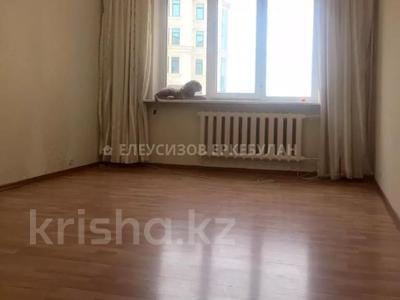 4-комнатная квартира, 101 м², 6/9 этаж, проспект Достык — Омаровой за 44.7 млн 〒 в Алматы, Медеуский р-н — фото 2