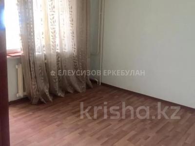 4-комнатная квартира, 101 м², 6/9 этаж, проспект Достык — Омаровой за 44.7 млн 〒 в Алматы, Медеуский р-н — фото 3