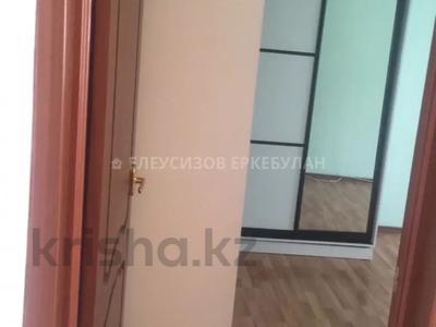 4-комнатная квартира, 101 м², 6/9 этаж, проспект Достык — Омаровой за 44.7 млн 〒 в Алматы, Медеуский р-н — фото 4