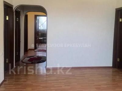 4-комнатная квартира, 101 м², 6/9 этаж, проспект Достык — Омаровой за 44.7 млн 〒 в Алматы, Медеуский р-н