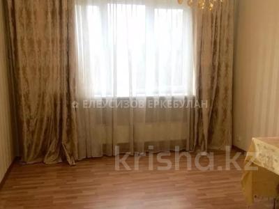 4-комнатная квартира, 101 м², 6/9 этаж, проспект Достык — Омаровой за 44.7 млн 〒 в Алматы, Медеуский р-н — фото 5