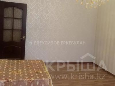 4-комнатная квартира, 101 м², 6/9 этаж, проспект Достык — Омаровой за 44.7 млн 〒 в Алматы, Медеуский р-н — фото 6