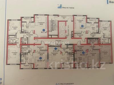 2-комнатная квартира, 62.65 м², 16/16 этаж, Абишева 3 за 23 млн 〒 в Алматы