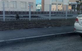 Участок 6 соток, Кожамиярова 15 — Әлімжанов за 3 млн 〒 в Талдыкоргане
