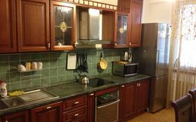 2-комнатная квартира, 92 м², 7/12 этаж по часам, Кунаева 14 за 2 500 〒 в Нур-Султане (Астана), Есиль р-н