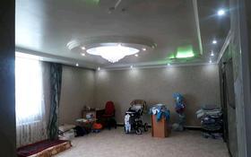 4-комнатный дом, 125 м², 8 сот., Игилик 29 за 19 млн 〒 в Усть-Каменогорске