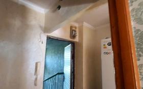 1-комнатная квартира, 31 м², 5/5 этаж, Каратау за 6.3 млн 〒 в Таразе