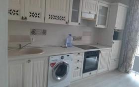 3-комнатная квартира, 95 м², 4/12 этаж, Коргалжынское шоссе за 26.6 млн 〒 в Нур-Султане (Астана), Есиль р-н