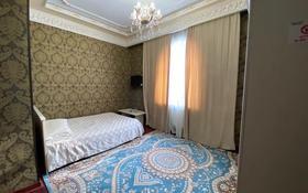 1-комнатная квартира, 30 м², 1/2 этаж посуточно, мкр Думан-2 17 за 10 000 〒 в Алматы, Медеуский р-н