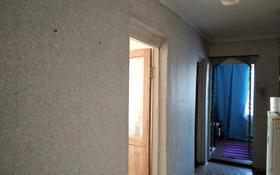 5-комнатная квартира, 82.2 м², 3/5 этаж, Зеленый бор за 6.5 млн 〒 в Щучинске