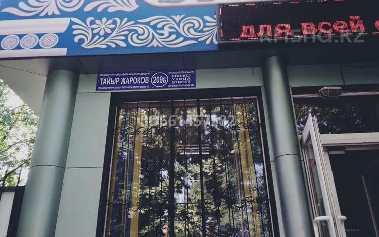 Магазин площадью 45 м², Жарокова 209 б за 300 000 〒 в Алматы, Бостандыкский р-н