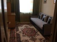 3-комнатная квартира, 62 м², 5/5 этаж помесячно