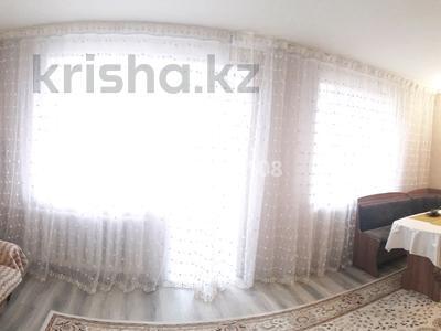1-комнатная квартира, 36 м², 7/12 этаж посуточно, улица Казахстан 72 за 8 000 〒 в Усть-Каменогорске — фото 4