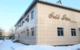 Гостиница за 150 млн 〒 в Усть-Каменогорске