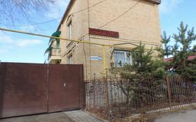7-комнатный дом, 300 м², 4 сот., Алтынсарина 155 за 70 млн 〒 в Костанае
