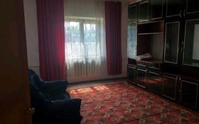 4-комнатный дом помесячно, 100 м², мкр Курамыс за 90 000 〒 в Алматы, Наурызбайский р-н