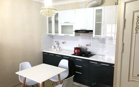 1-комнатная квартира, 40 м², 1/1 этаж помесячно, Рыскулова 582 — ул. Отарбаева за 100 000 〒 в Шымкенте