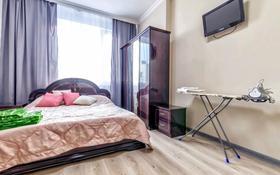 1-комнатная квартира, 55 м², 5/9 этаж посуточно, Сауран 42/1 за 10 000 〒 в Нур-Султане (Астана), Есиль р-н