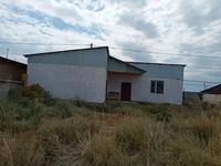 Промбаза 23.25 соток, Онгарова 59 за 45.5 млн 〒 в Чундже