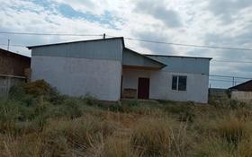 Промбаза 23.25 соток, Онгарова 59 за 70 млн 〒 в Чундже