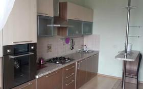 4-комнатная квартира, 140 м², 3/7 этаж помесячно, Сатпаева 66 за 350 000 〒 в Атырау