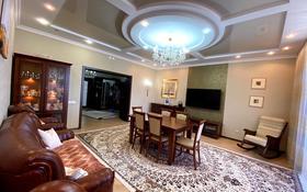 4-комнатная квартира, 150 м², 2/5 этаж, 15-й мкр 70 за 50 млн 〒 в Актау, 15-й мкр