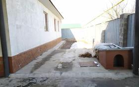 8-комнатный дом, 260 м², Наурыз 90 за 39 млн 〒 в Коянкусе