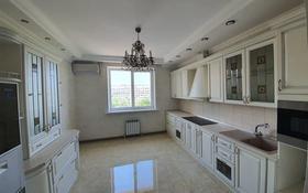 5-комнатная квартира, 500 м² поквартально, Достык 132 за 1 млн 〒 в Алматы, Медеуский р-н