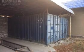 Склад продовольственный 20 соток, Желтоксан 228 — Возле ресторана Дастархан за 87 млн 〒 в Талдыкоргане