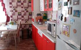 4-комнатный дом, 90 м², 10 сот., Парковая улица 19 — Парковая- карла-маркса за 17.5 млн 〒 в Костанае