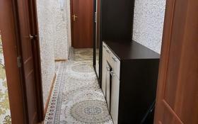 2-комнатная квартира, 55 м², 5/5 этаж, Корчагина 104 за 6.2 млн 〒 в Рудном
