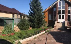 6-комнатный дом, 350 м², 10 сот., Луначарского за 65 млн 〒 в Щучинске
