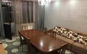 4-комнатная квартира, 106 м², 2/10 этаж помесячно, Шевченко 88 за 320 000 〒 в Алматы, Медеуский р-н