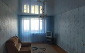 2-комнатная квартира, 46 м², 5/5 этаж, улица Кубеева за 9.5 млн 〒 в Костанае